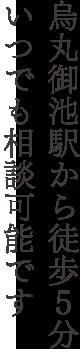 takumiの特徴